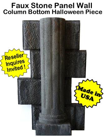 Faux Stone Panel Column Bottom- Halloween