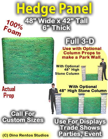 """Hedge Panel 42"""" Tall x 48"""" Wide x 6"""" Thick Foam Display Prop"""